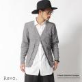 【Revo.】Vネック長袖ケーブルニットカーディガン◆4735