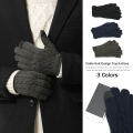 ウール混ニットケーブル編みスマホ手袋◆5123