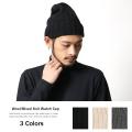 日本製/国産レザーワッペン付ウール混ニットワッチ◆5292