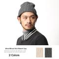 日本製/国産ウール混ニットワッチ◆5293