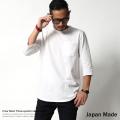 日本製/国産ラウンドロング丈7分袖Tシャツ◆6208
