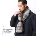 【Four Seasons Garage by In bloom】日本製/国産レザーベルト付チェック柄裏ボアマフラー◆6669