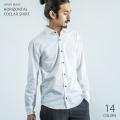 日本製/国産ホリゾンタルカラーシャツ◆6766