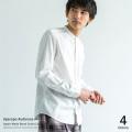 【Upscape Audience】国産/日本製オックスフォードバンドカラー長袖シャツ◆6887