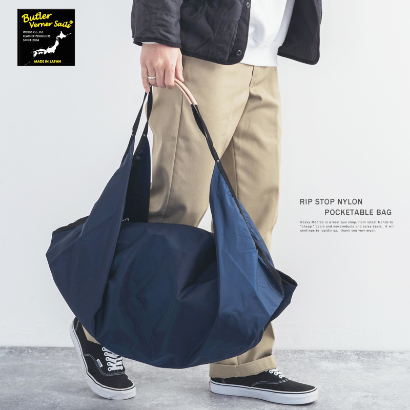 【Butler Verner Sails】日本製/国産リップナイロンビッグエコショルダー◆6594