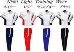 NISHI ライトトレーニングウェア 上下セット