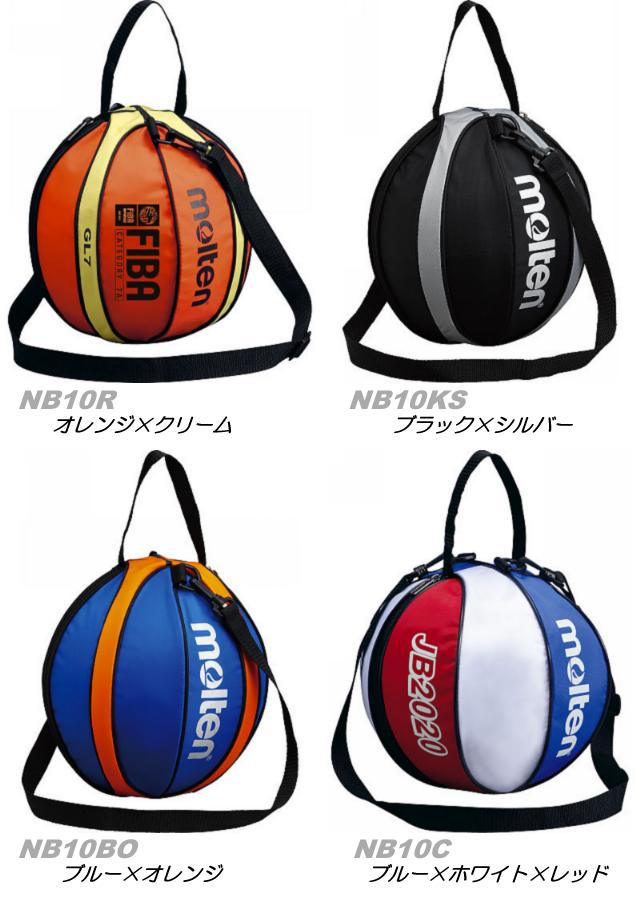 ボール用バッグ