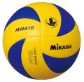 ミカサ バレーボール4号 MVA410