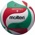 モルテン フリスタテック軽量バレーボール