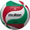 モルテン バレーボール国際公認球 「フリスタテック」
