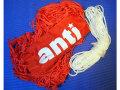【ANTI 水球】水球ゴール用ネット