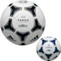 アディダス(adidas)サッカーボール4号球 タンゴラティーノ AS480