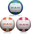 【アディダス・adidas バレーボール】センサーフィット4.0AV513