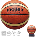 【モルテン・moltenバスケットボール】マスコットサインボールBGG2