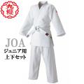 九櫻(九桜)高級二重織柔道着JOAXジュニア