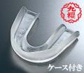 九櫻(九桜) 武道・空手用マウスピース RO77