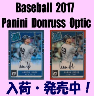 Baseball 2017 Panini Donruss Optic Box