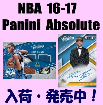 NBA 16-17 Panini Absolute Basketball Box