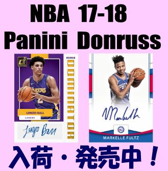 NBA 17-18 Panini Donruss Basketball Box