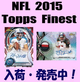 NFL 2015 Topps Finest Football Box