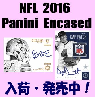NFL 2016 Panini Encased Football Box