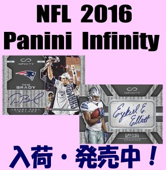 NFL 2016 Panini Infinity Football Box