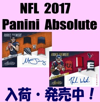 NFL 2017 Panini Absolute Football Box