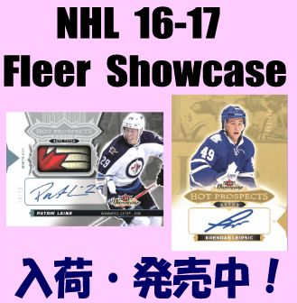 NHL 16-17 Fleer Showcase Hockey Box