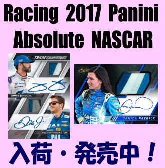Racing 2017 Panini Absolute NASCAR Box