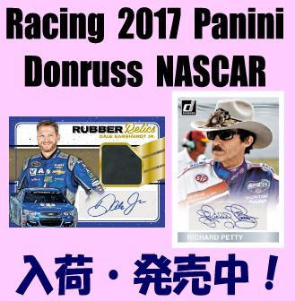 Racing 2017 Panini Donruss NASCAR Box