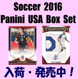 Soccer 2016 Panini USA Box Set