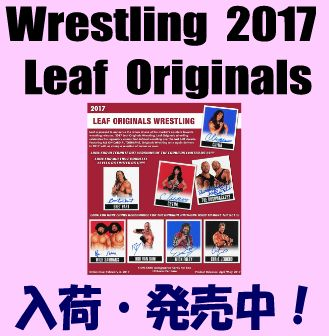 Wrestling 2017 Leaf Originals Box