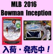 MLB 2016 Bowman Inception Baseball Box