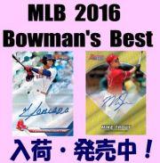 MLB 2016 Bowman's Best Baseball Box