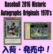 2016 Historic Autographs Originals The 1970's Baseball Box