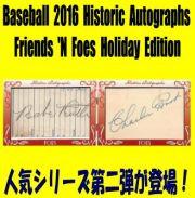 Baseball 2016 Historic Autographs Friends 'N Foes Holiday Edition Box