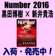 Number ������ȥ����� 15 ���� ��� �� 25 ���� ���� Baseball Box