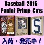 Baseball 2016 Panini Prime Cuts Box