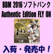 BBM 2016 ʡ�� ���եȥХ� �ۡ����� Authentic Edition FLY ON Baseball Box