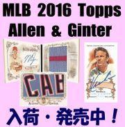 MLB 2016 Topps Allen & Ginter Baseball Box