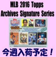 MLB 2016 Topps Archives Signature Series Baseball Box