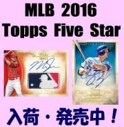 MLB 2016 Topps Five Star Baseball Box