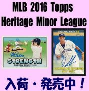 MLB 2016 Topps Heritage Minor League Baseball Box