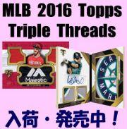 MLB 2016 Topps Triple Threads Baseball Box