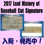 2017 Leaf History of Baseball Cut Signature Box