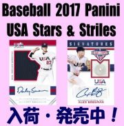 Baseball 2017 Panini USA Stars & Stripes Box