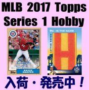 MLB 2017 Topps Series 1 Hobby Baseball Box