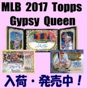 MLB 2017 Topps Gypsy Queen Baseball Box