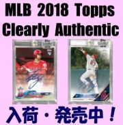 MLB 2018 Topps Clearly Authentic Baseball Box