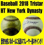 2018 Tristar Hidden Treasures New York Dynasty Autographed Baseball Box